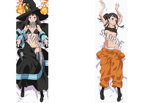 TVアニメ『炎炎ノ消防隊』より、ヒロイン2人の公式描き下ろし抱き枕カバーが登場!!2019年12月発売